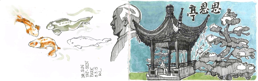 Sun Yat-Sen Park in Vancouver (Markers and watercolor)